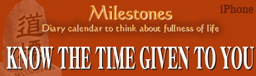 Milestones - Diary calendar to think about fullness of life - KNOW THE TIME GIVEN TO YOU 500