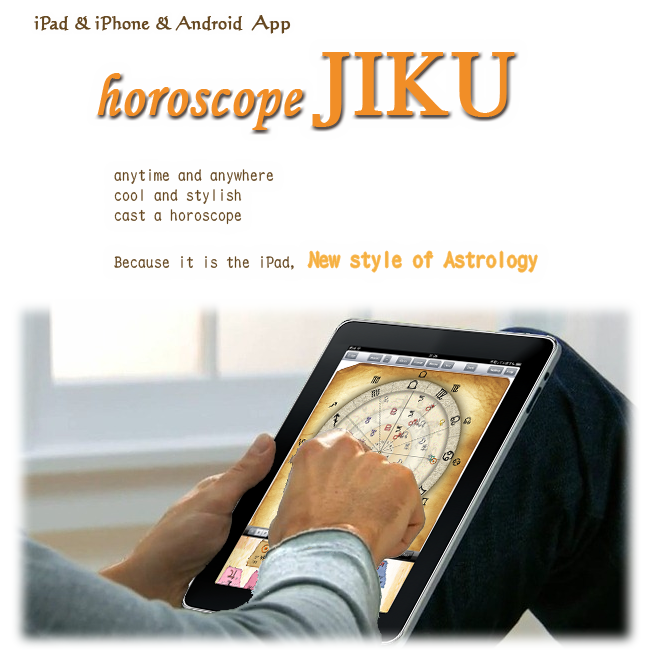 horoscope app of astrologer birth chart natal astrology horoscope JIKU