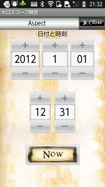 horoscope JIKU for Android