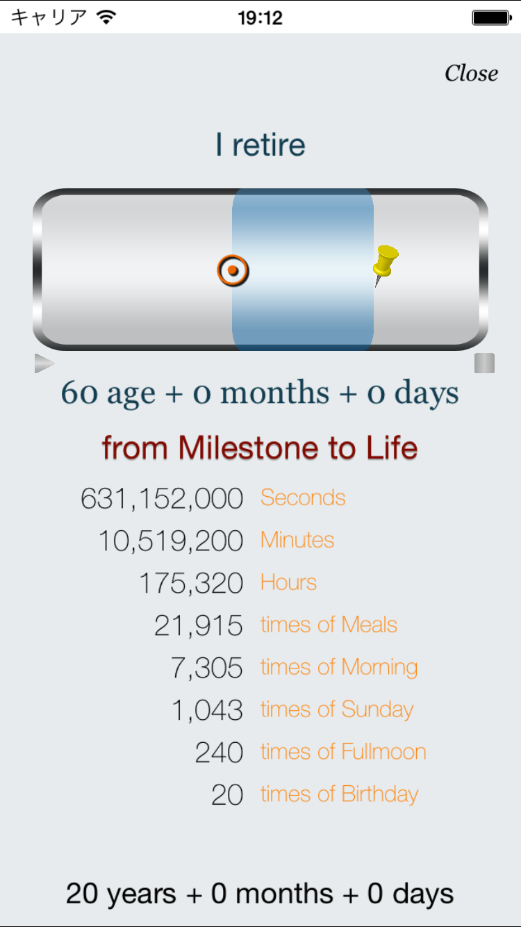 Milestones - Diary calendar to think about fullness of life - KNOW THE TIME GIVEN TO YOU